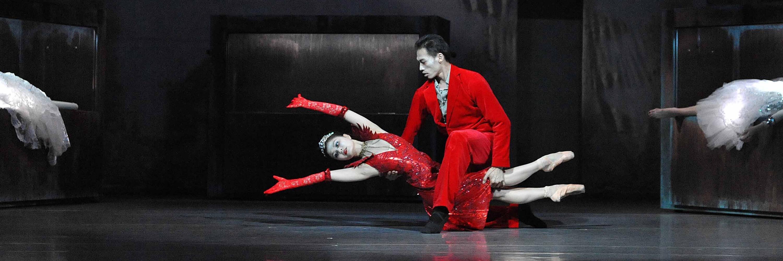 Balletfreunde Termine